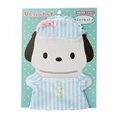 小禮堂 帕恰狗 絨毛玩偶衣服 換裝娃娃衣 布偶衣 玩偶配件 (綠 拍照道具) 5550337-60600