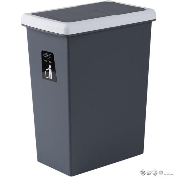 垃圾桶 居家家翻蓋垃圾桶家用窄縫帶蓋客廳臥室廚房衛生間創意大垃圾桶 璐璐