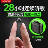 (200毫安充電艙) U6無線藍牙耳機運動掛耳入耳塞式開車通用超小隱形微型