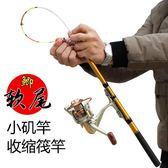 【熊貓】短節軟尾稍小磯桿釣魚竿拋竿海竿套裝磯釣竿