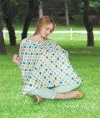 美國Nuby產后哺乳巾喂奶巾遮擋巾外出喂奶遮巾衣薄款夏季防走光