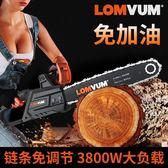 手持電鋸電鏈鋸鏈條家用電據木工多功能伐木鋸大功率免加油砍樹機 享購