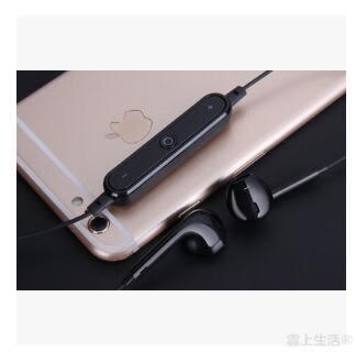 【雲上生活】雙耳無線運動蘋果藍芽耳機入耳塞式小米vivo華為oppo立體聲通用型