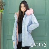 betty's貝蒂思 星星繡線鋪棉連帽外套(淺藍)