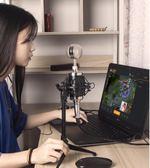 快手麥克風k歌直播設備全套蘋果臺式機電腦主播全民錄音神器電容麥話筒