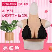 主播cos假胸硅膠義乳偽娘套裝用品假奶假乳cd連體變裝男用