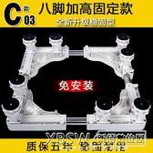 海爾專用不銹鋼洗衣機底座移動滾筒架子底架加高波輪伸縮支架托架CY『新佰數位屋』