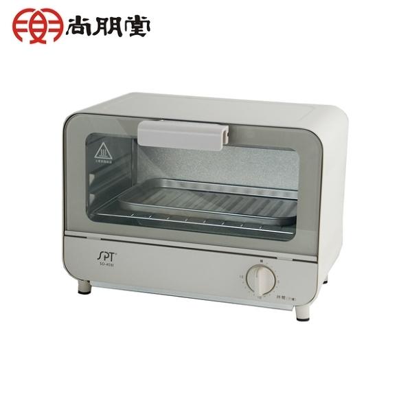 ~特價商品到5/25日止~尚朋堂9公升專業型電烤箱SO-459I(免運費)