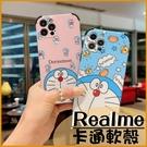 超值卡通軟殼|Realme C21 Re...