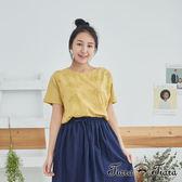 【Tiara Tiara】百貨同步 緹花布拼接棉質短袖上衣(米/黃)