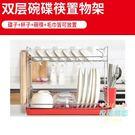 瀝水架 廚房盤子收納架冰箱櫥櫃置物架落地廚房用品碗架 瀝水架T 2色
