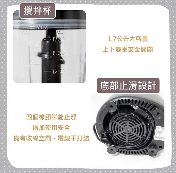 山多力冰炫風六刀頭營養調理機 SL-YF502