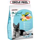 【UNCLE PAUL】保羅叔叔田園生機狗食 3kg(肥胖成犬 熟齡犬用)
