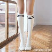 及膝襪子女日系韓國中筒學院風春秋薄款長筒學生條紋秋冬高筒長襪  居家物語