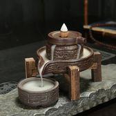 倒流香爐家用時來運轉創意禪意大號茶道檀香擺件