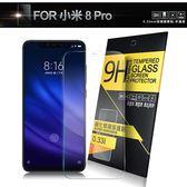 NISDA for 小米8 Pro 鋼化 9H 0.33mm玻璃螢幕貼-非滿版