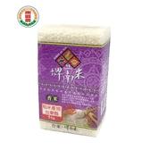 【台東地區農會 】埤南米-香米1公斤/包