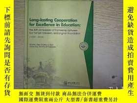 二手書博民逛書店Long罕見lasting Cooperation for Ex