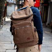雙肩包 男士休閑帆布包日韓版大容量時尚潮流旅行包【潮男街】