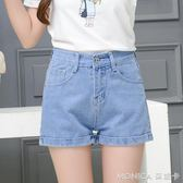 牛仔短褲女韓版高腰寬鬆顯瘦學生翻邊闊腿超短熱褲子 莫妮卡小屋