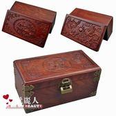 紅木首飾盒花梨木收納盒實木首飾收藏盒木質帶鎖珠寶盒子 全店88折特惠