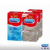 Durex 杜蕾斯超薄裝更薄型衛生套/保險套10入*2盒+薄型裝12入