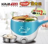 KRIA可利亞-多功能美食蒸煮兩用鍋1.8公升-KR-D027(藍色)