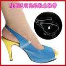 超值4雙 隱形透明高跟鞋繞腳束鞋帶【AF02012-4】i-Style居家生活