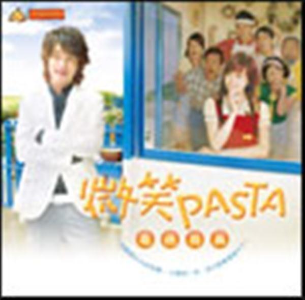 (二手書)微笑Pasta電視寫真