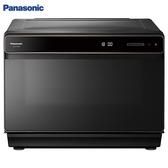 Panasonic國際 蒸氣烘烤爐NU-SC300B【愛買】