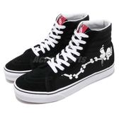 Vans SK8-Hi Reissue Snoopy 黑 白 史奴比 高筒 滑板鞋 休閒鞋 黑白 保羅 沃克 男鞋 女鞋【PUMP306】 72010641