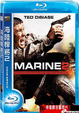 【停看聽音響唱片】【BD】海陸悍將 2 Marine 2