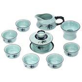 茶具套裝 青瓷功夫茶具整套家用耐熱陶瓷茶杯茶壺