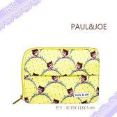 PAUL&JOE    限量   貓咪面紙包   手拿包 (手機包/零錢包)   [ IRiS 愛戀詩 ]