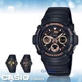 CASIO 卡西歐 手錶專賣店   G-SHOCK AW-591GBX-1A4 經典街頭時尚 雙顯男錶 樹脂錶帶 AW-591GBX