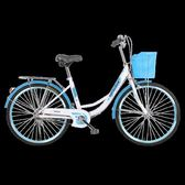 男女式輕便城市通勤自行車成人學生代步公主淑女車2024寸復古單車 潮流衣舍