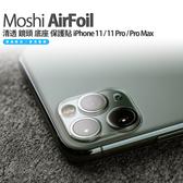 Moshi AirFoil 清透 鏡頭 底座 保護貼 iPhone 11 / 11 Pro / Pro Max 公司貨