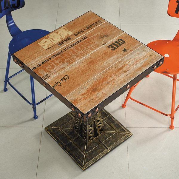 堅信巴黎四方餐桌(18CS3/238-6) H&D東稻家居