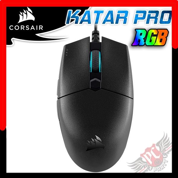 [ PC PARTY ] 海盜船 CORSAIR KATAR PRO RGB 電競滑鼠
