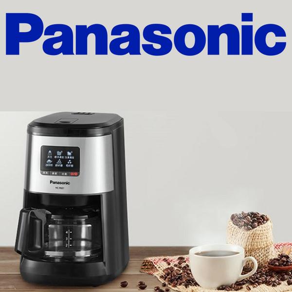 Panasonic 國際牌 四人份全自動雙研磨美式咖啡機 NC-R601 【公司貨+免運】