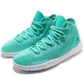 【五折特賣】Nike 休閒鞋 Jordan Reveal 綠 白 湖水綠 透氣鞋面 高筒 男鞋【PUMP306】 834064-303