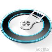電子體重家用人體成人精準稱重稱秤計儀200公斤 igo城市玩家