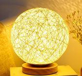 溫馨浪漫LED小夜燈創意喂奶調情趣小台燈簡約現代床頭燈臥室宿舍  星河
