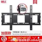 電視支架 通用電視機掛架萬能支架小米tcl三星 55 65 70寸掛墻壁掛件架子LX 愛丫 新品
