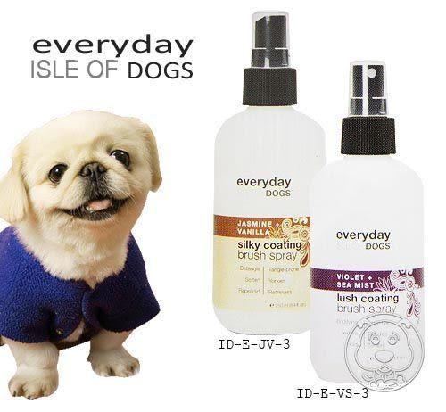 【培菓幸福寵物專營店】《ISLE DOGS》愛犬島 增味香氛250ml(消除臭味)