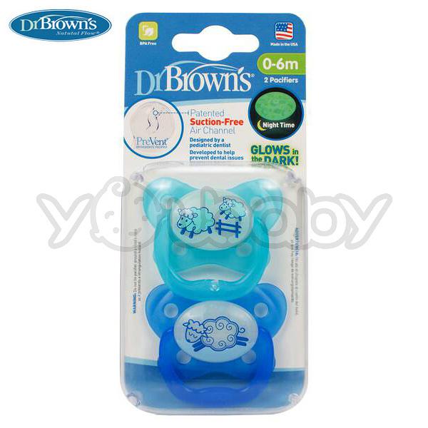 布朗醫生Dr. Brown's PreVent 功能性夜光安撫奶嘴 0-6月-兩入裝【藍色】