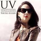 太陽眼鏡 墨鏡 抗紫外線【促銷限量♥買一送一】 UV400 偏光眼鏡 能包覆近視眼鏡 MIT台灣製
