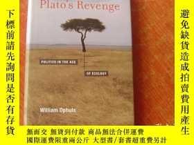 二手書博民逛書店Plato s罕見revenge(三十二開本 精裝)Y9890