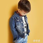 男童牛仔外套 寶寶秋新款兒童夾克女童上衣衣秋裝潮 BF10823【旅行者】