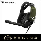 【海恩數位】德國 森海塞爾 Sennheiser GSP 550 電競耳機麥克風 杜比7.1環繞音效
